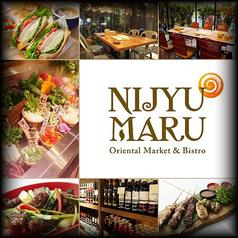 Oriental Market&Bistro NIJYU-MARU にじゅうまる 渋谷道玄坂店