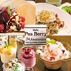 Cafe Pea Berry