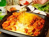 韓国家庭料理 韓菜 ハンチェクチコミ・韓国家庭料理 韓菜 ハンチェクーポン