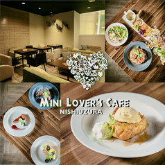 Mini Lover's Cafe 西鶉