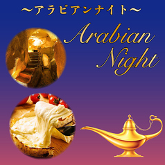 THE CAVE ザ・ケイブ 新宿総本店の画像