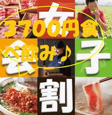 温野菜 お初天神店