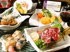 和洋食彩 YAMATO ヤマト