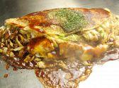 竹とんぼ うす焼 お好み焼 もんじゃ焼クチコミ・竹とんぼ うす焼 お好み焼 もんじゃ焼クーポン