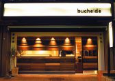 ブチェイデ bucheide レストランクチコミ・ブチェイデ bucheide レストランクーポン