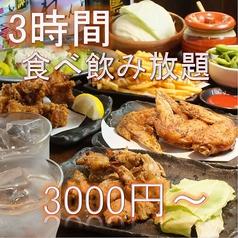 ちんどん 梅田太融寺店 炭火焼鳥