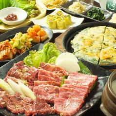 韓菜肉房 ハンアリ
