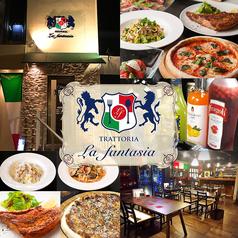Dining&Bar Potenza