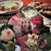 鮮魚料理 居酒屋 えんざクチコミ・鮮魚料理 居酒屋 えんざクーポン