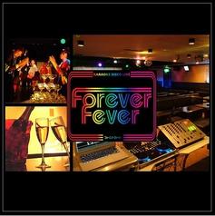 フォーエバー フィーバー Forever Fever