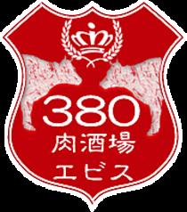 エビスカフェ&バル 江坂店