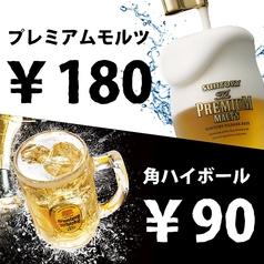 居酒屋 黒うさぎ 国分町店