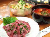 ジャン 桜台 炭火焼肉レストランクチコミ・ジャン 桜台 炭火焼肉レストランクーポン