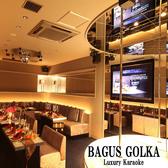 バグース BAGUS GOLKA ゴルカクチコミ・バグース BAGUS GOLKA ゴルカクーポン