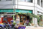 パリワール PARIWAR 緑地公園店クチコミ・パリワール PARIWAR 緑地公園店クーポン