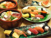 亀鶴寿司 きかくすしクチコミ・亀鶴寿司 きかくすしクーポン