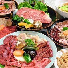 焼肉レストラン 新羅 仙台