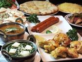 インド・ネパール料理 マサラハット 池袋店クチコミ・インド・ネパール料理 マサラハット 池袋店クーポン