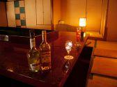 オトメ 乙女 カラオケ Karaoke バー bar ハトヤ瑞鳳閣 割引クーポン・カラオケ割引クーポン