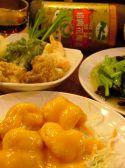 上海菜館 天天クチコミ・上海菜館 天天クーポン