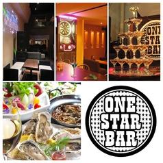 ワンスターバー ONE STAR BAR(ワンスターバー) - すすきの - 北海道(その他(お酒),パーティースペース・宴会場,西洋各国料理,洋食全般)-gooグルメ&料理