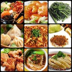 中華料理 香閣里拉