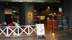 ディノスカフェ Dinos cafe 札幌狸小路店