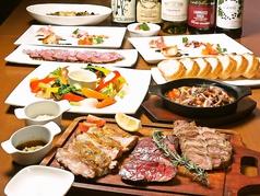 DINING BAR Chou Chou 西川口店