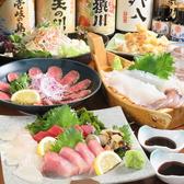 壱岐島 いきのしま 魚 肉 野菜クチコミ・壱岐島 いきのしま 魚 肉 野菜クーポン