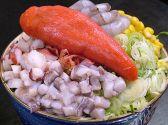 海鮮もんじゃ 鉄板焼き よしだクチコミ・海鮮もんじゃ 鉄板焼き よしだクーポン