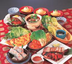 アジア食堂 サイゴンカフェ 鈴鹿店