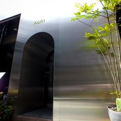 アグリ AGRI