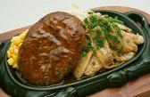 ステーキのくいしんぼ 恵比寿店クチコミ・ステーキのくいしんぼ 恵比寿店クーポン
