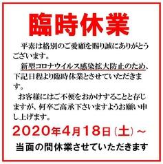 うるる 太田川駅前店