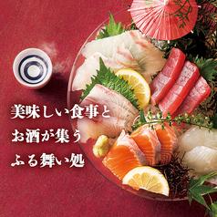 魚鮮水産 三代目網元 ビエラ塚口店
