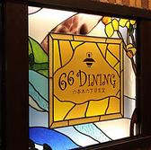 66 ダイニング DINING 六本木六丁目食堂 東武百貨店 池袋店クチコミ・66 ダイニング DINING 六本木六丁目食堂 東武百貨店 池袋店クーポン
