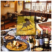 スペイン料理 バル・セレスクチコミ・スペイン料理 バル・セレスクーポン