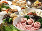 ナレヤ 韓国家庭料理クチコミ・ナレヤ 韓国家庭料理クーポン