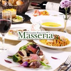 マッセリア Masseria 津田沼店
