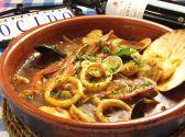 コシード 地中海料理クチコミ・コシード 地中海料理クーポン