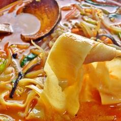 中華料理 梅田飯店