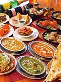 インド料理店 アンクールクチコミ・インド料理店 アンクールクーポン