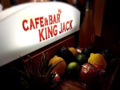 キングジャック KING JACK