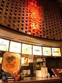 四川飯店 麻辣麺荘 ヴィーナスフォートクチコミ・四川飯店 麻辣麺荘 ヴィーナスフォートクーポン