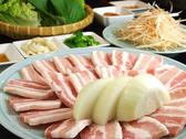 愛 韓国家庭料理クチコミ・愛 韓国家庭料理クーポン