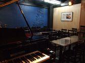 オブサンズ Obsounds Jazz Live&Barクチコミ・オブサンズ Obsounds Jazz Live&Barクーポン