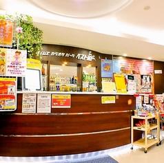 カラオケ ベスト10 武蔵小山店