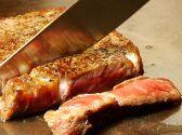 お好み焼き いにしな 鉄板焼きクチコミ・お好み焼き いにしな 鉄板焼きクーポン