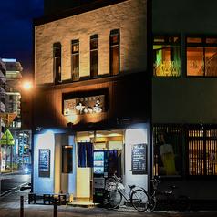 居酒屋 十八番 OHAKO