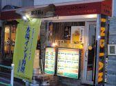Indian Restraunt & Bar BABu~インディアンレストラン&バー バーブ~クチコミ・Indian Restraunt & Bar BABu~インディアンレストラン&バー バーブ~クーポン